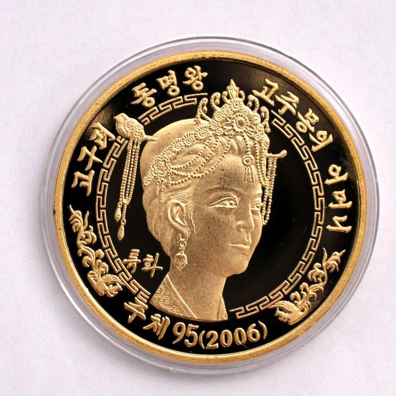 网站代拍:朝鲜铜呈样—温祚王的...